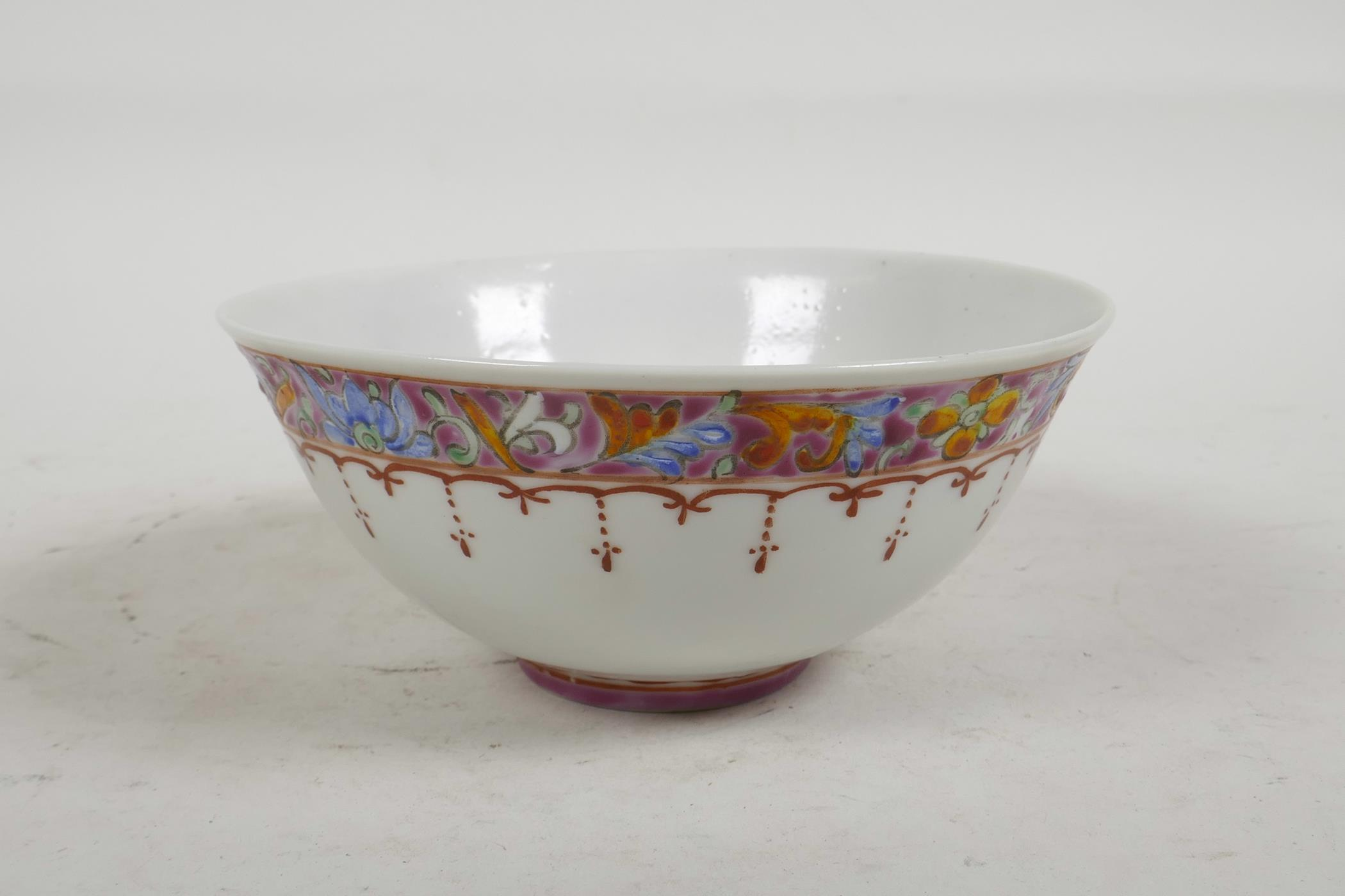 Lot 37 - A Chinese Republic porcelain rice bowl decorated in the famille rose palette, character mark to
