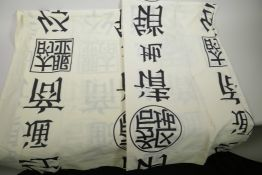 """A pair of linen curtains printed with Chinese characters in black on cream, 62"""" wide, 53"""" drop"""