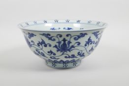 A Chinese blue and white porcelain bowl with scrolling lotus flower decoration, six character mark
