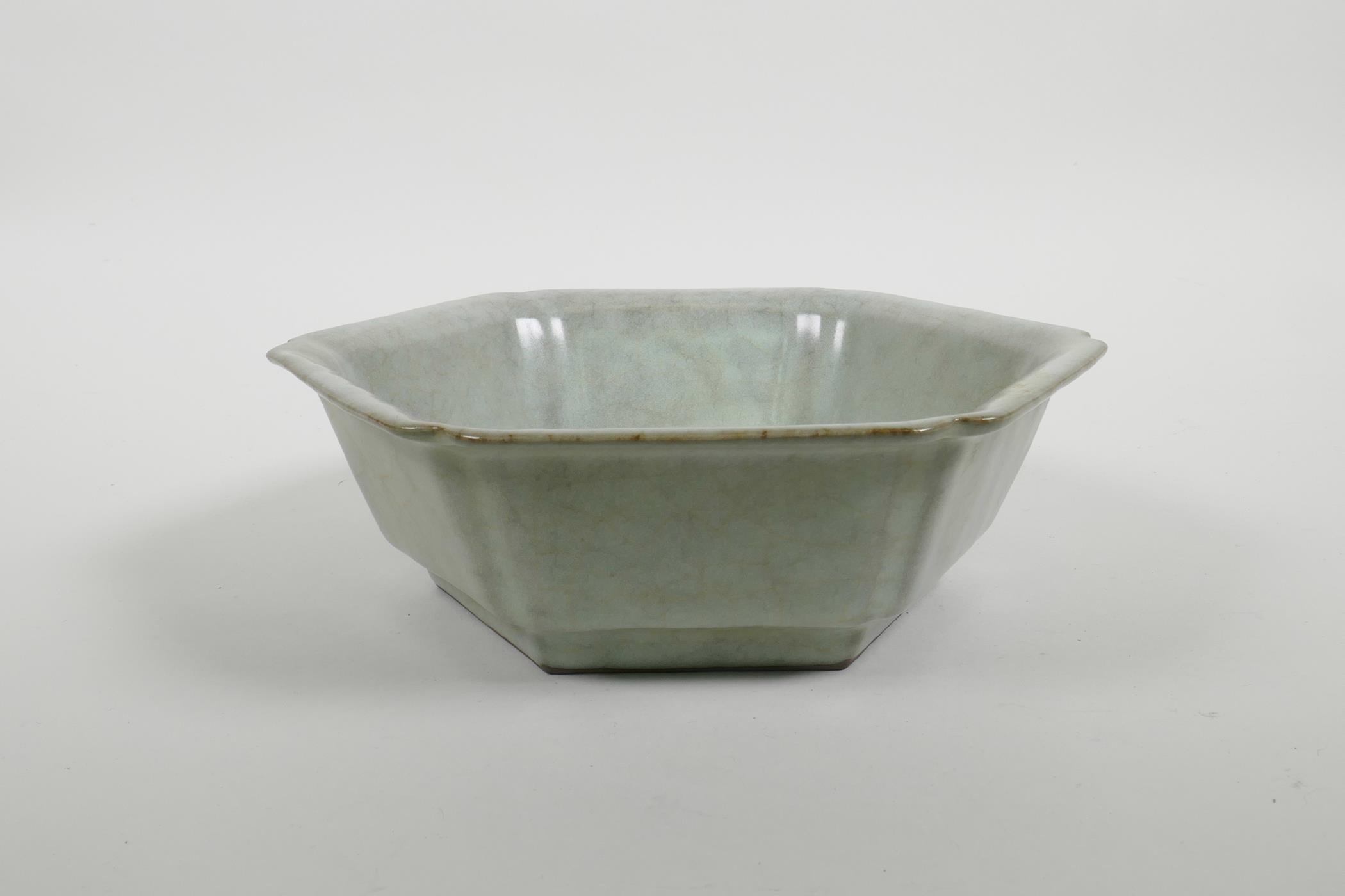 "Lot 36 - A Chinese celadon glazed porcelain dish, 7½"" diameter"