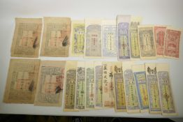 """A quantity of Chinese facsimile (replica) banknotes and cheques, largest 6½"""" x 9½"""""""