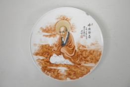 A Chinese polychrome porcelain cabinet plate decorated with a Lohan in red robes, character marks