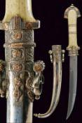A silver and gold mounted Koummiya