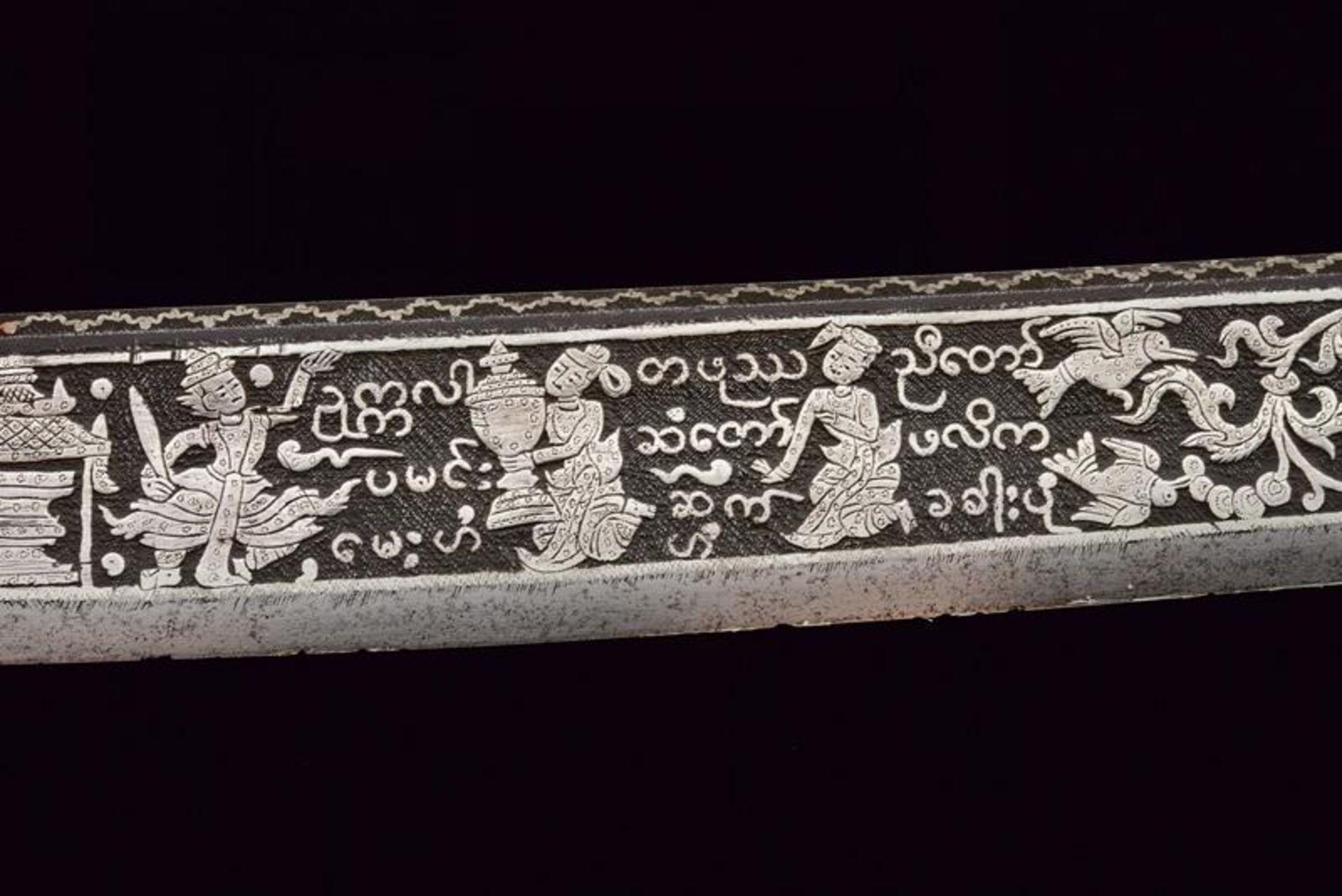 A beautiful silver mounted Dha - Bild 6 aus 12