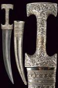 A silver mounted kandshar
