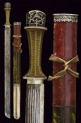 An interesting sword