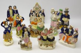 Collection of 19th century and later Staffordshire theatrical and other groups: matched pair