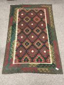 Maimana Kilim rug, 243cm x 151cm