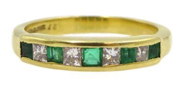 18ct gold princess cut emerald and diamond half eternity ring, London 1989