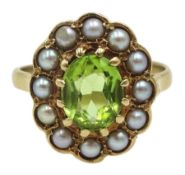 9ct gold oval peridot and split pearl cluster ring
