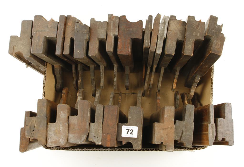 Lot 72 - 25 moulding planes G