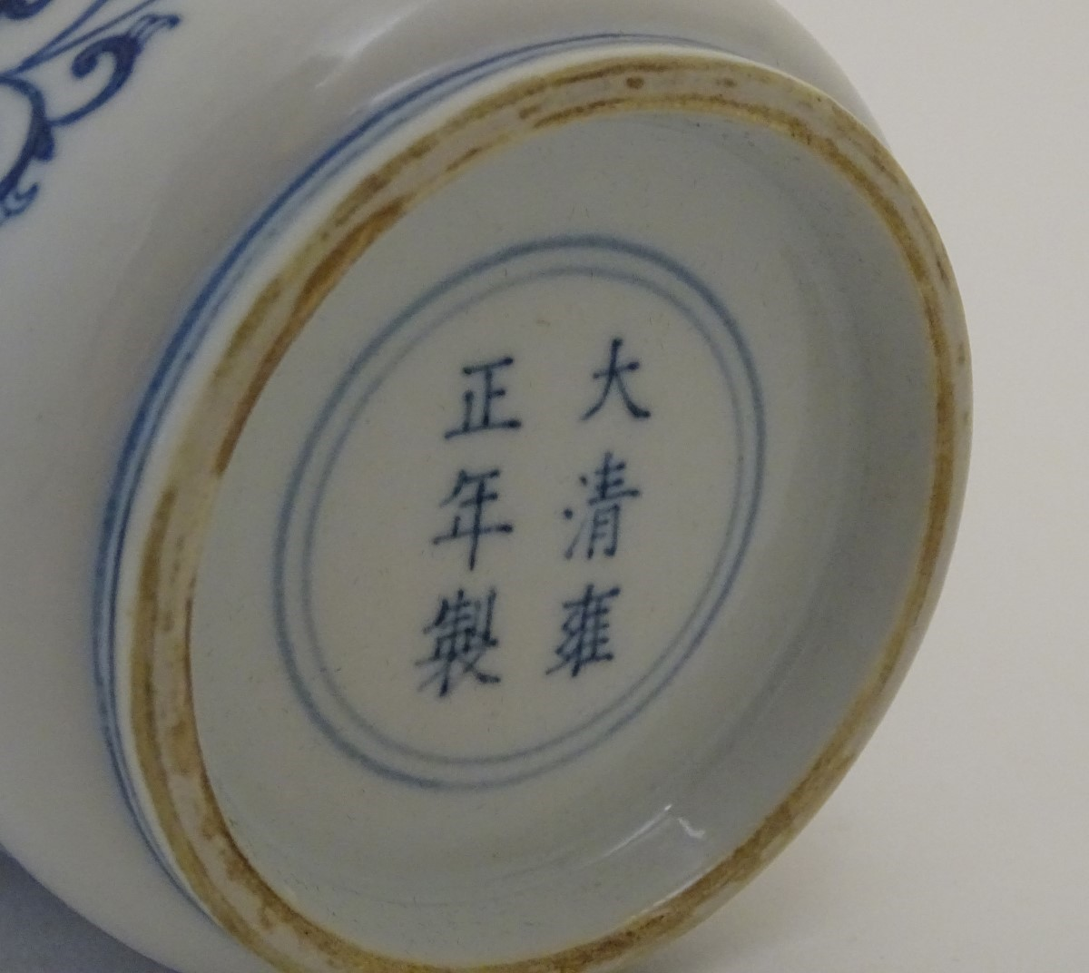 Lot 12 - A Chinese blue and white 'Plum' vase decorated with scrolling foliage. Character marks under.