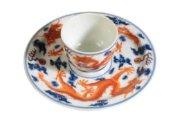 IRON-RED AND BLUE AND WHITE 'DRAGON' CUP