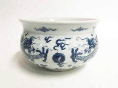 BLUE AND WHITE 'DRAGON' JARDINIERE, 17TH CENTURY STYLE