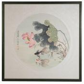 KAO SHENG-CHEIH (TAIWANESE, 20TH CENTURY), KOI IN A POND