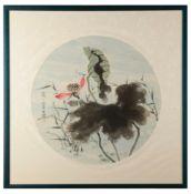 KAO SHENG-CHEIH (TAIWANESE, 20TH CENTURY), LILY PAD
