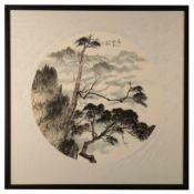 KAO SHENG-CHEIH (TAIWANESE, 20TH CENTURY), MOUNATIN LANDSCAPE