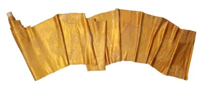 YELLOW 'IMPERIAL' BROCADE SILK FRAGMENT, 17TH / 18TH CENTURY