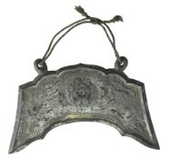 ARCHAISTIC BRONZE CHIME OR GONG, QING OR LATER