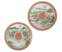 FINE PAIR OF FAMILLE ROSE SAUCER DISHES, REPUBLIC PERIOD