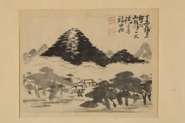 BANBAI (20th century) Mountain landscape