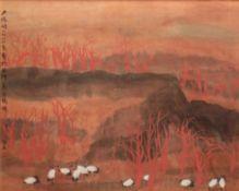 TANG LI (BORN 1947), SUNSET SONG