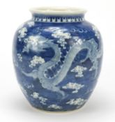 Large Chinese blue and white porcelain vase hand painted with dragons chasing a flaming pearl