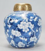 A 19th century Chinese blue and white ginger jar w