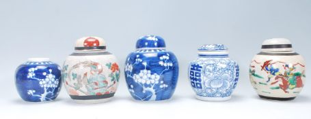 A collection of five Chinese ceramic ginger jars to include two painted in the prunus pattern (one