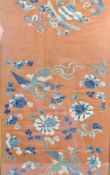 PAIR OF 20TH CENTURY ORIENTAL SILKWORK PICTURES