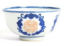 19TH CENTURY CHINESE DAOGUANG BOWL WITH BAT DECORA