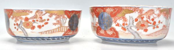 A pair of early 20th Century Chinese ceramic Imari