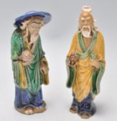 A pair of 1920's Chinese export Ming Dynasty style