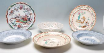 A collection of antique ceramics, mosty dating from the 19th Century to include two Copeland &