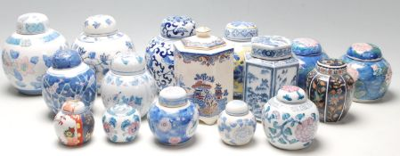 A collection of 20th Century Chinese ginger jars of various styles and forms to include some printed