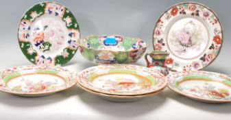 A quantity of 19th Century Mason's Ironstone china comprising of dining plates with typically floral