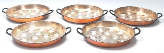 A good set of five vintage 20th Century SIGG Switzerland copper and iron snail / escargot pans,