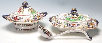 """A 19th Century antique ironstone """" Chinese Flora """" three pieces dinner set /service comprising of"""