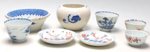 Aquantityof 19th century English blue and white ceramics to include bowl, tea cup, rice bowl and