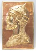 An vintage early 20th Century Islamic brass picture of a Syrian / Ottoman soldier in profile set