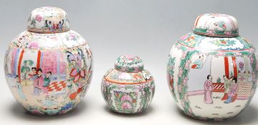 A group of three 20th Century canton ceramic famille rose ginger jars each having narrative panels