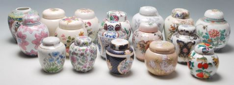 A collection of 20th Century Chinese ginger jars to include various different styles including a