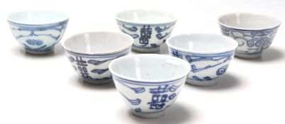 A set of six 19th and 20th century Chinese blue and white tea bowls having hand painted decoration