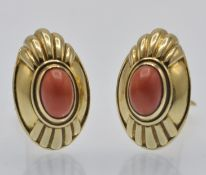 A pair of Boucheron French 18ct Gold & Coral Earrings