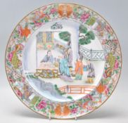 An 18th Century Chinese antique porcelain plate