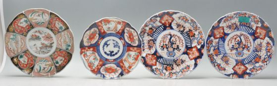 A group of four 19th Century Japanese Imari cabine