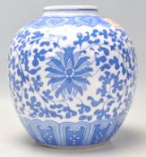 A 20th Century Chinese transfer printed blue and w