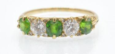 18ct Gold Demantoid Garnet & Diamond Ring