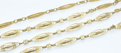 A French 18ct Gold Antique Guard Chain