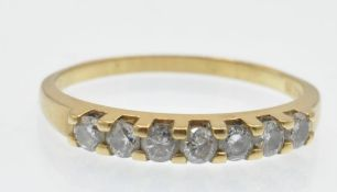A Hallmarked 18ct Gold & Diamond Seven Stone Ring